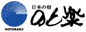 日本之宿 能登乐