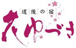 花Yuzuki