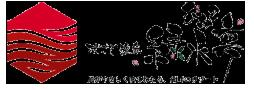 琵琶湖绿水亭(琵琶湖)
