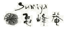 Sumiya龟峰庵(京都龟冈汤之花)