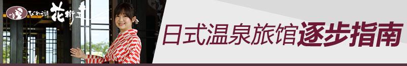 bn800x130_StepbyStep_cn01