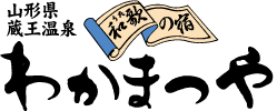 藏王和歌之宿 若松屋