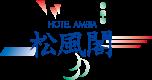 松风阁Ambia酒店