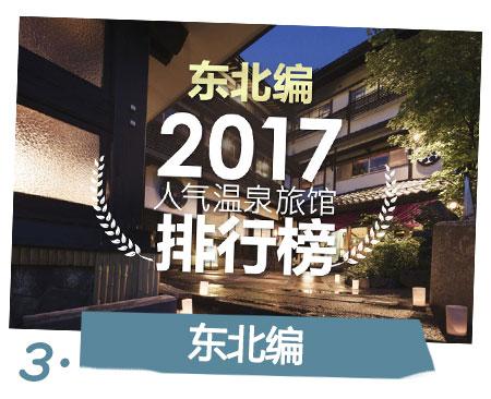 2017info各エリア_cn03