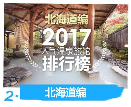2017info各エリア_cn02