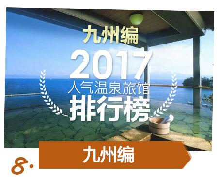 2017info各エリア_cn08