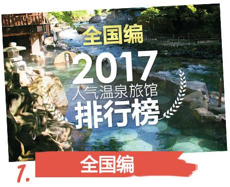 2017info各エリア_cn01