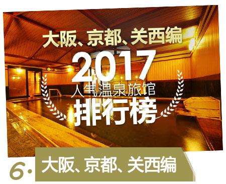 2017info各エリア_cn06