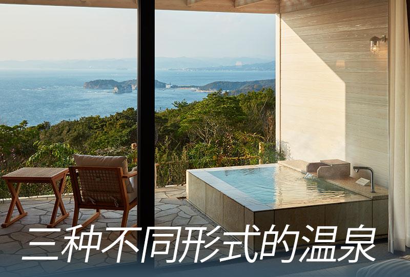 800x540-3つの温泉_cn01