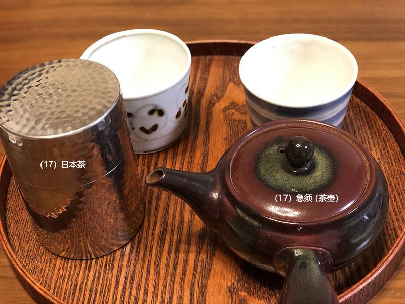 急須-湯飲み_cn01